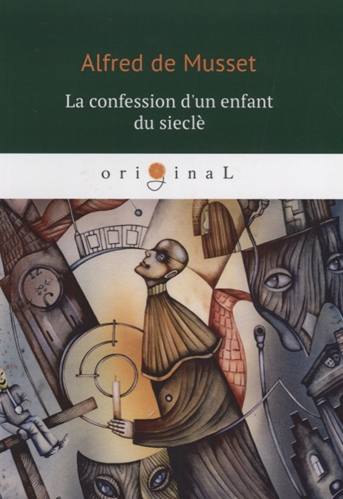 Musset A. La confession d un enfant du siecle книга на французском языке цена