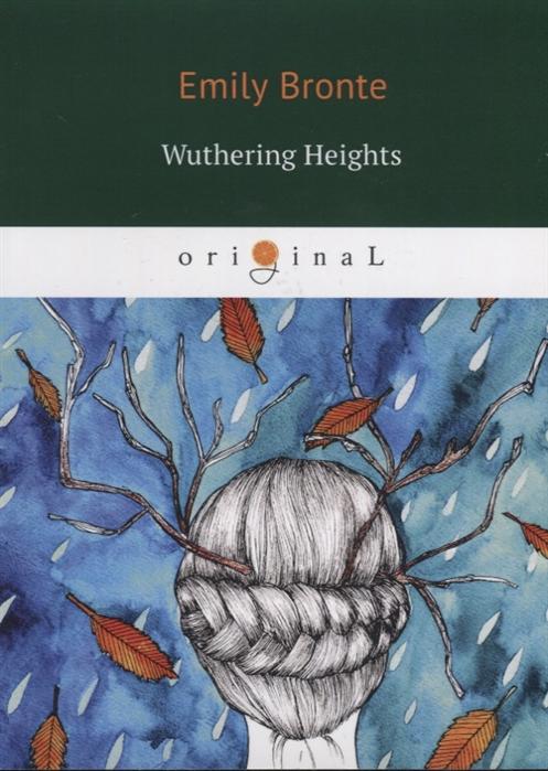 Bronte E. Wuthering Heights книга на английском языке