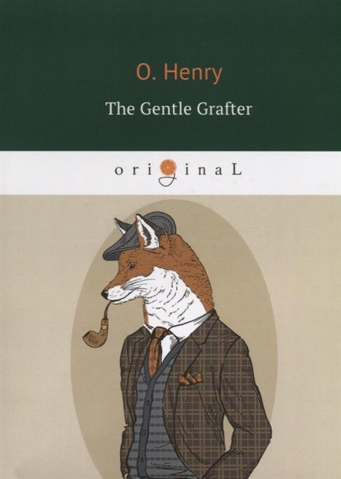 Henry O. The Gentle Grafter книга на английском языке