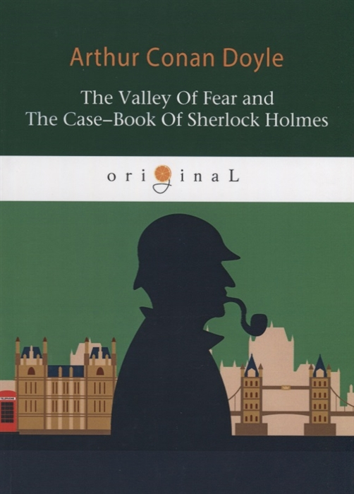 Doyle A.C. The Valley of Fear and The Case-Book of Sherlock Holmes книга на английском языке