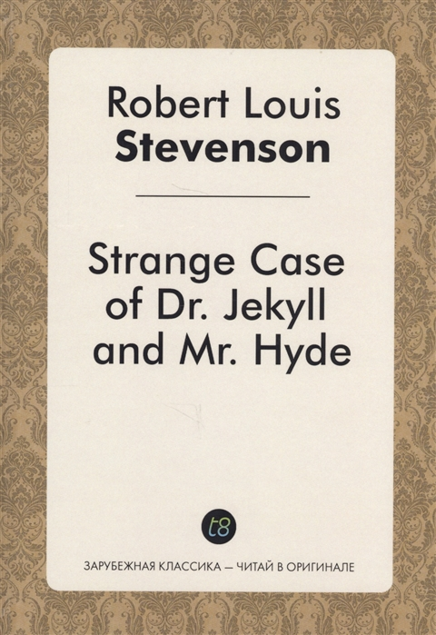 Stevenson R. Strange Case of Dr Jekyll and Mr Hyde Книга на английском языке пархамович т в the strange case of dr jekyll and mr hyde книга на английском языке со словарем