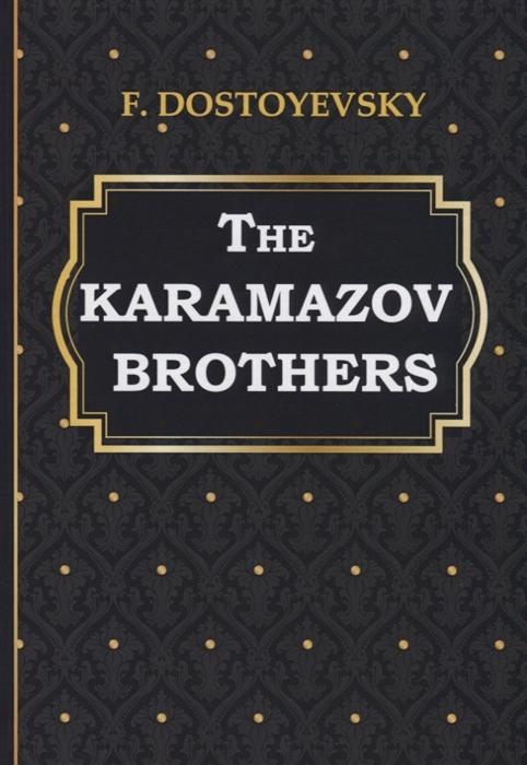 the karamazov brothers Dostoyevsky F. The Karamazov Brothers