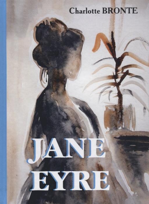 Bronte C. Jane Eyre книга на английском языке jane bronte jane eyre