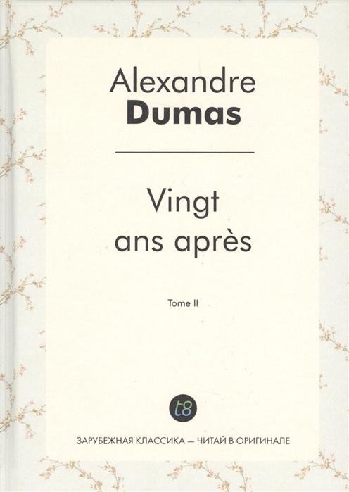 Dumas A. Vingt ans apres Tome II dumas a vingt ans apres тome ii isbn 9785521054428