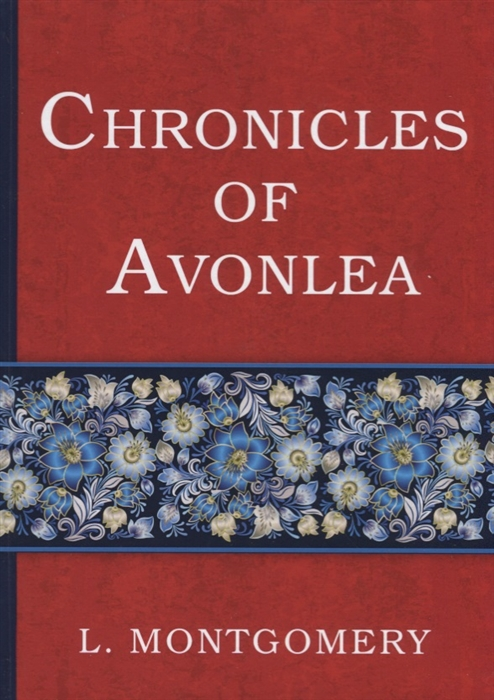 Montgomery L. Chronicles of Avonlea lucy montgomery chronicles of avonlea
