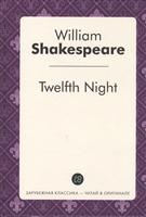 Twelfth Night = Двенадцать ночь, или Что угодно