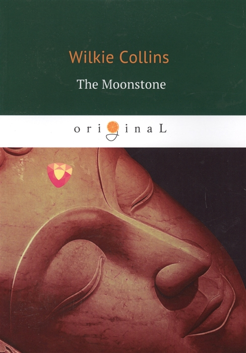 collins w jezebels daughter дочь иезавели на англ яз collins w Collins W. The Moonstone