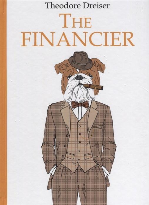 Dreiser T. The Financier dreiser t the genius i гений кн 1 на англ яз