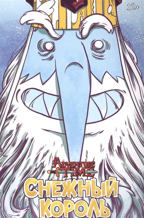 Время Приключений Снежный король закладка фигурная снежный король