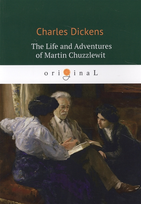 Dickens C. The Life and Adventures of Martin Chuzzlewit r c v meyers life and adventures of lewis wetzel