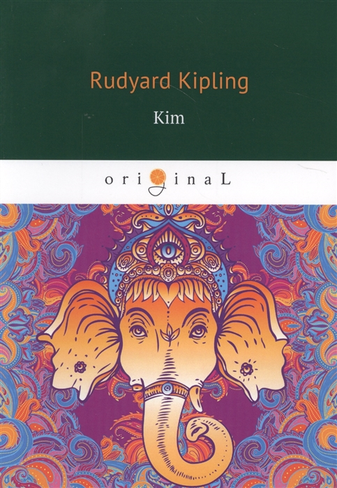 Kipling R. Kim kipling r kim