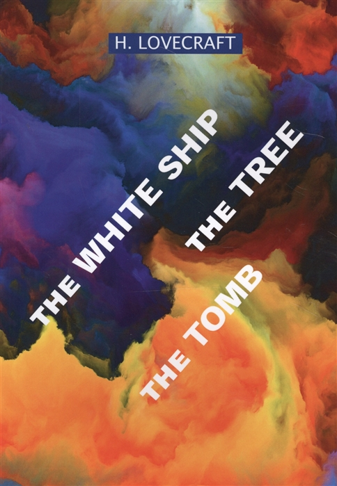 Lovecraft H. The White Ship The Tree The Tomb h p lovecraft the nameless city