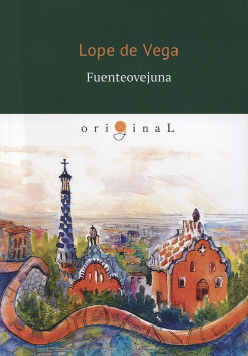цены на Vega L. Fuenteovejuna  в интернет-магазинах