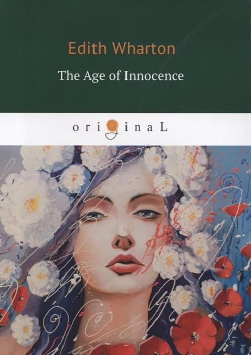 Wharton E. The Age of Innocence wharton e the age of innocence эпоха невинности роман на англ яз wharton e
