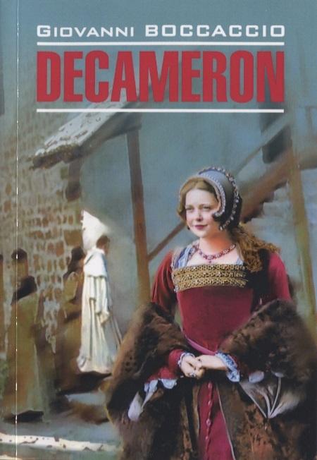 Boccaccio G. Decameron boccaccio giovanni decameron isbn 978 1847494122