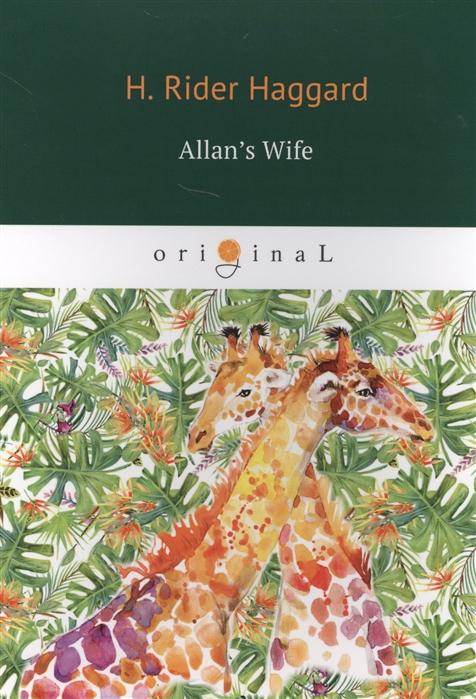 цена Haggard H. Allan s Wife в интернет-магазинах