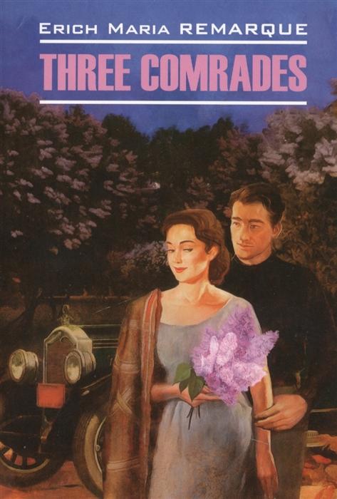 Remarque E. Three Comrades недорого