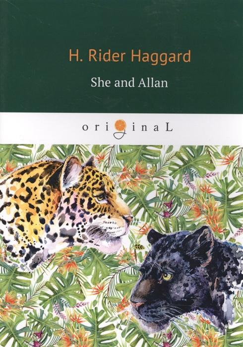 цена Haggard H. She and Allan в интернет-магазинах