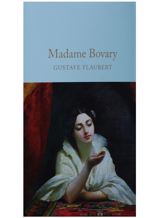 Flaubert G. Madame Bovary cengage learning gale a study guide for jamaica kincaid s annie john