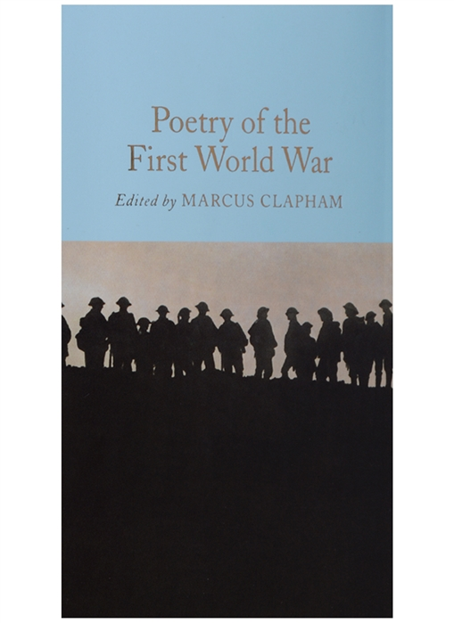 Clapham M. (ред.) Poetry of the First World War poetry of the first world war