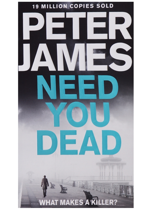 James P. Need You Dead