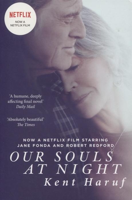 Haruf K. Our Souls at Night цены онлайн