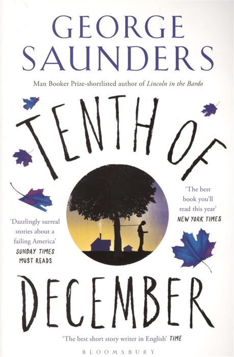 Фото - Saunders G. Tenth of December saunders g the brain dead megaphone м saunders
