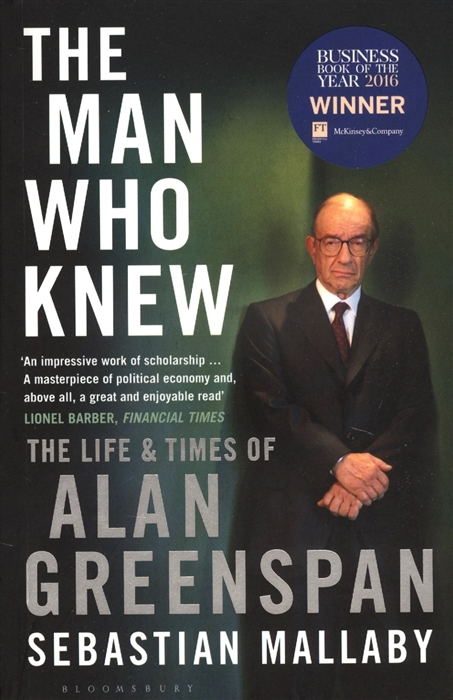 Mallaby S. The Man Who Knew The Life Times of Alan Greenspan govenar alan art for life page 7