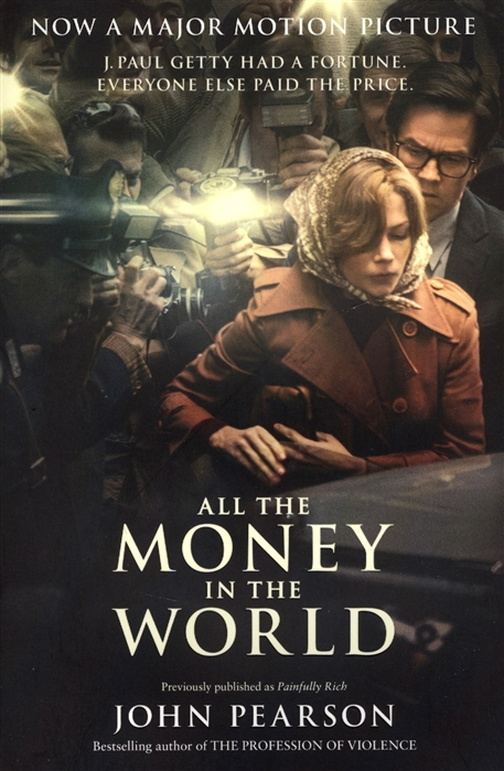 цены Pearson J. All the Money in the World