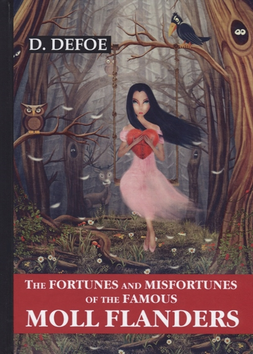 Defoe D. The Fortunes and Misfortunes of the Famous Moll Flanders defoe daniel moll flanders