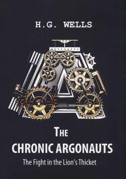 лучшая цена Wells H. The Chronic Argonauts The Fight in the Lion s Thicket