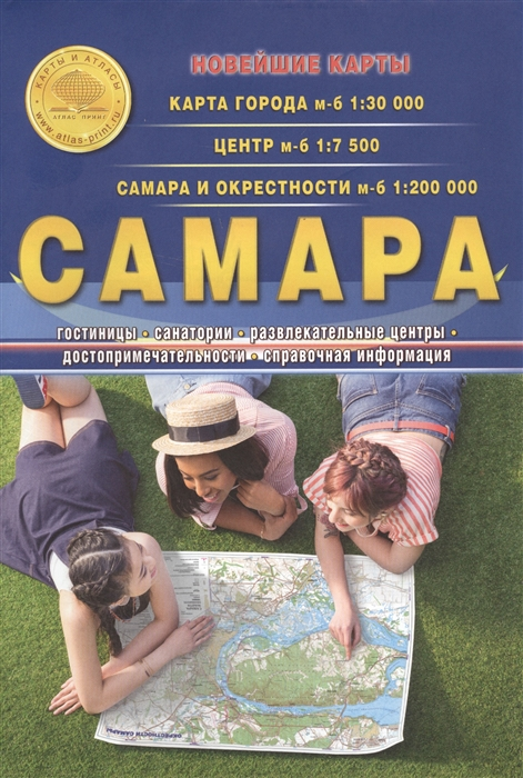 Самара Карта города м-б 1 30000 Центр м-б 1 7500 Самара и окресности м-б 1 200000