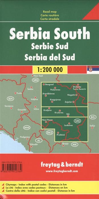Serbia South Road map Южная Сербия Дорожная карта 1 200 000