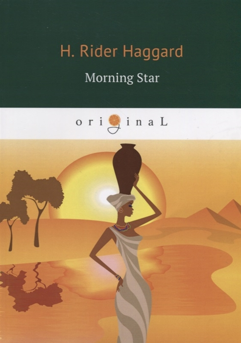 Haggard H. Morning Star h bollman evening star varsovienne