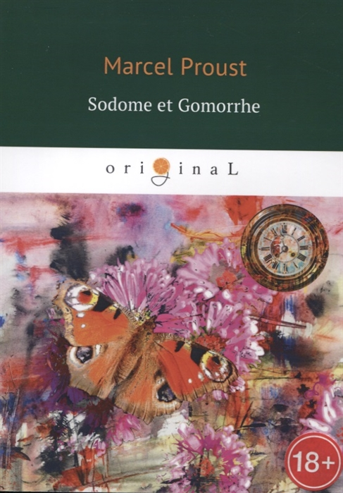 Proust M. Sodome et Gomorrhe proust marcel sodome et gomorrhe