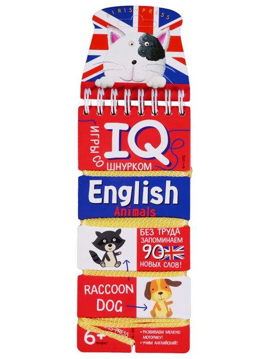 IQ-игры со шнурком English Animals Животные айрис пресс иностранный язык волшебное колесо english природа растения животные nature plants animals