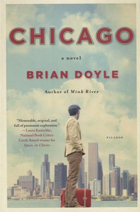 цены Doyle B. Chicago