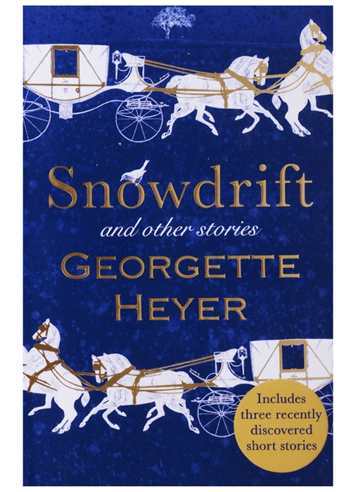 Heyer G. Snowdrift and Other Stories greene g the third man and other stories