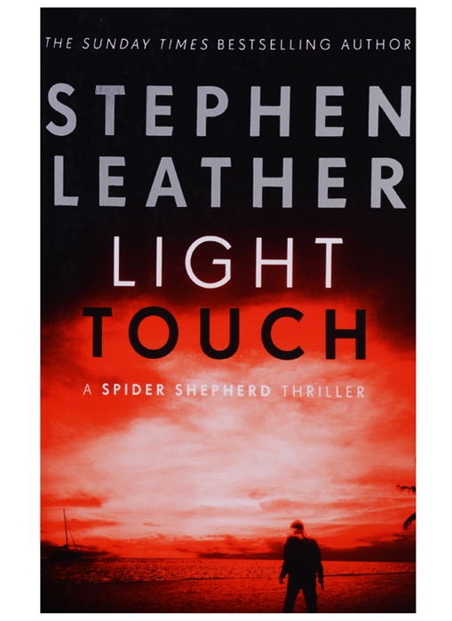 Leather S. Light Touch leather s takedown
