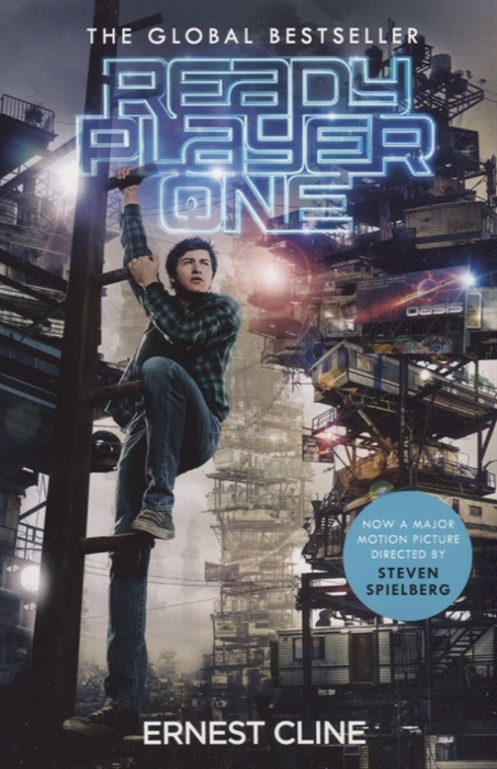Cline E. Ready Player One