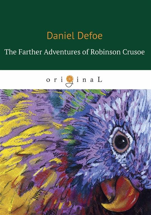 Defoe D. The Farther Adventures of Robinson Crusoe Дальнейшие приключения Робинзона Крузо defoe d the farther adventures of robinson crusoe