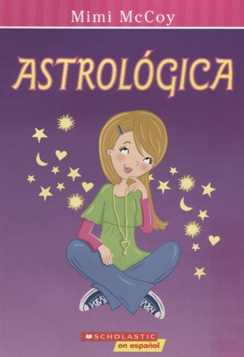 McCoy M. Astrologic shirlee mccoy when silence falls