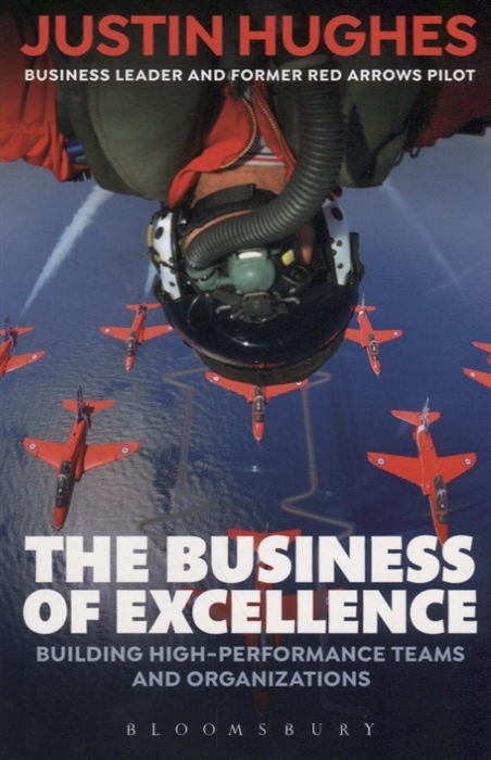 лучшая цена Hughes J. The Business of Excellence