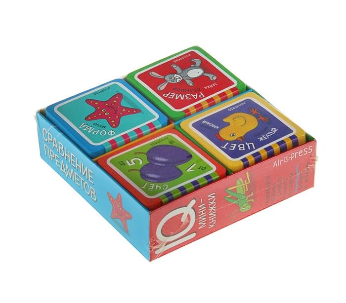 IQ мини-книжки Сравнение предметов Комплект из 4 книг iq мини книжки кто здесь живет комплект из 4 книг