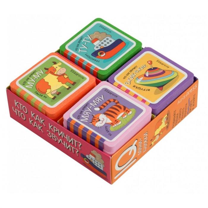 IQ мини-книжки Кто как кричит Что как звучит комплект из 4 книг iq мини книжки кто здесь живет комплект из 4 книг