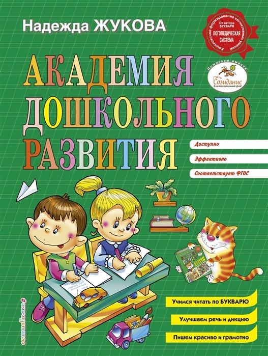 академия ранмарн читать онлайн бесплатно полностью книгу