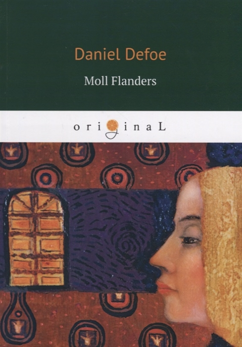 Defoe D. Moll Flanders недорого
