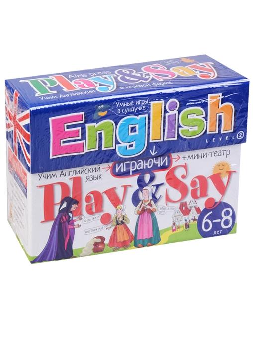 Английский язык играй и говори Уровень 2 6-8 лет English Play and Say Level 2 английский язык играй и говори уровень 2 english play and say level 2 cd