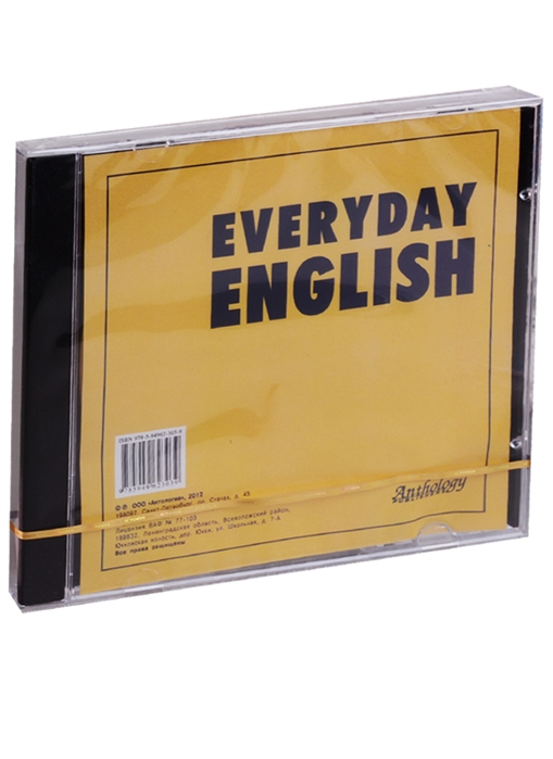 CD Everyday English cd диск albarn damon everyday robots 2 cd