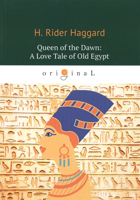 Haggard H. Queen of the Dawn A Love Tale of Old Egypt haggard h queen of the dawn a love tale of old egypt